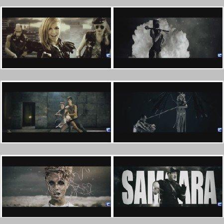 SAMSARA - Кали Юга