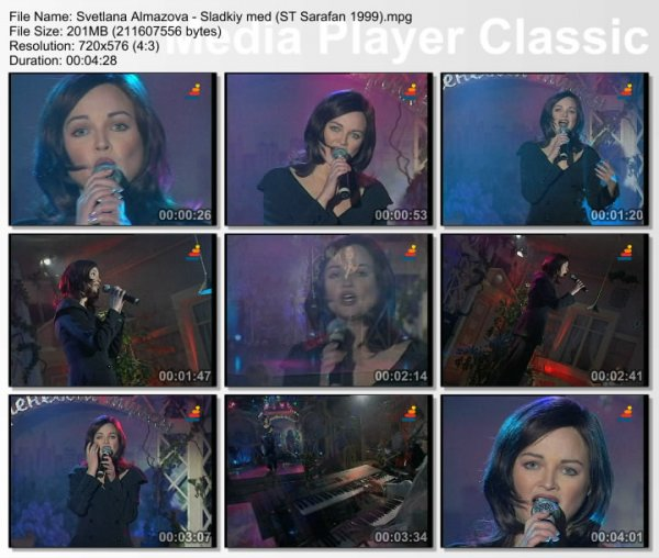 Светлана Алмазова - Сладкий Мёд (Live, Сиреневый Туман, 1999)