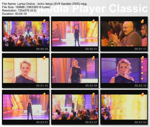 Лариса Долина - Ищу Тебя (Live, Субботний Вечер, 2005)