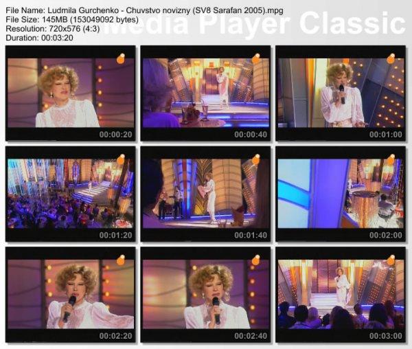 Людмила Гурченко - Чувство Новизны (Live, Субботний Вечер, 2005)