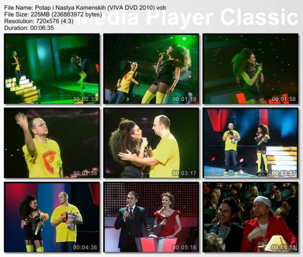 Потап и Настя - Не Люби Мне Мозги (Live, VIVA, 2009)