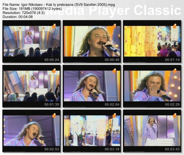 Игорь Николаев - Как Ты Прекрасна (Live, Субботний Вечер, 2005)
