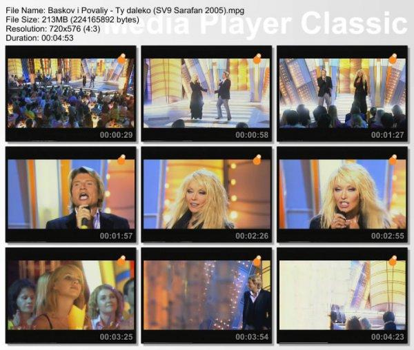 Николай Басков и Таисия Повалий - Ты Далеко (Live, Субботний Вечер, 2005)