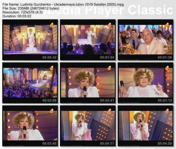 Людмила Гурченко - Украденная Любовь (Live, Субботний Вечер, 2005)