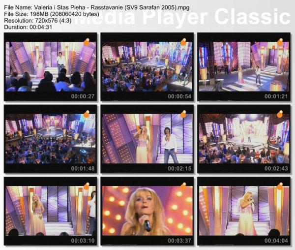 Валерия и Стас Пьеха - Расставание (Live, Субботний Вечер, 2005)