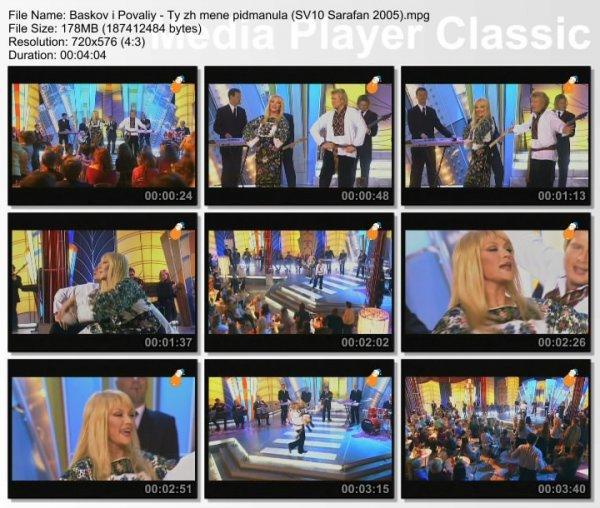 Николай Басков и Таисия Повалий - Ти Ж Мене Підманула (Live, Субботний Вечер, 2005)
