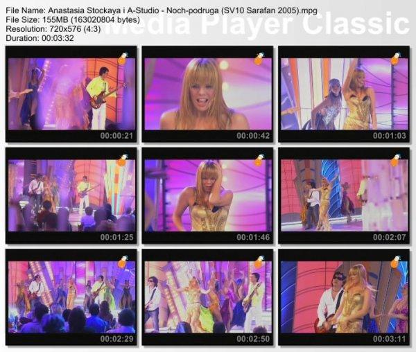 Анастасия Стоцкая и А-Студио - Ночь-Подруга (Live, Субботний Вечер, 2005)