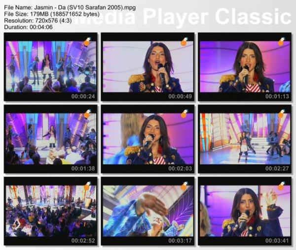 Жасмин - Да! (Live, Субботний Вечер, 2005)