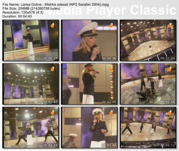 Лариса Долина - Мишка Одессит (Live, Наши Песни, 2004)