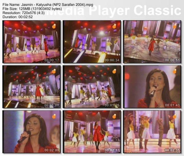 Жасмин - Катюша (Live, Наши Песни, 2004)