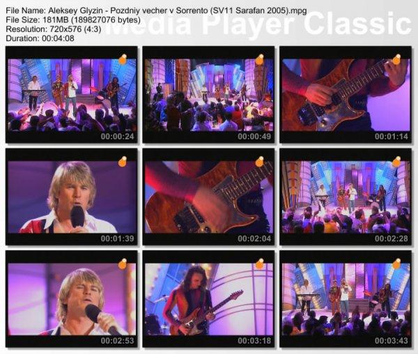 Алексей Глызин - Поздний Вечер в Сорренто (Live, Субботний Вечер, 2005)