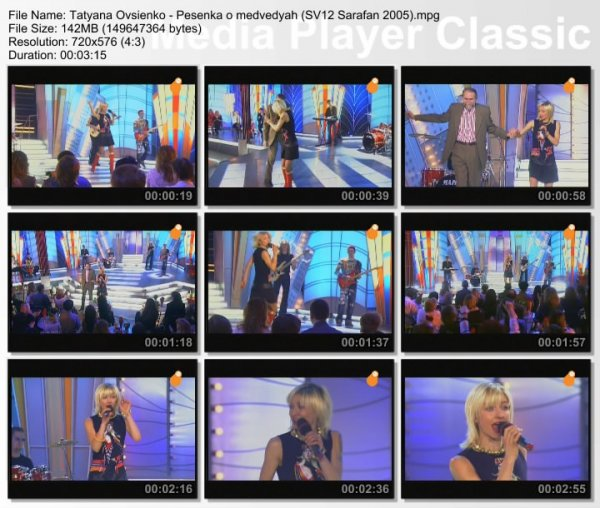Татьяна Овсиенко - Песенка О Медведях (Live, Субботний Вечер, 2005)