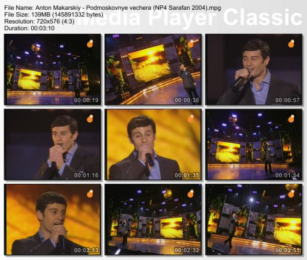 Антон Макарский - Подмосковные Вечера (Live, Наши Песни, 2004)