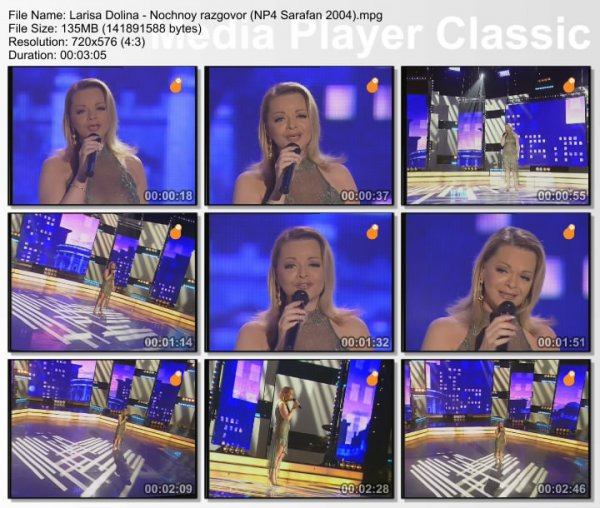 Лариса Долина - Ночной Разговор (Live, Наши Песни, 2004)