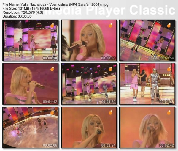 Юлия Началова - Возможно (Live, Наши Песни, 2004)