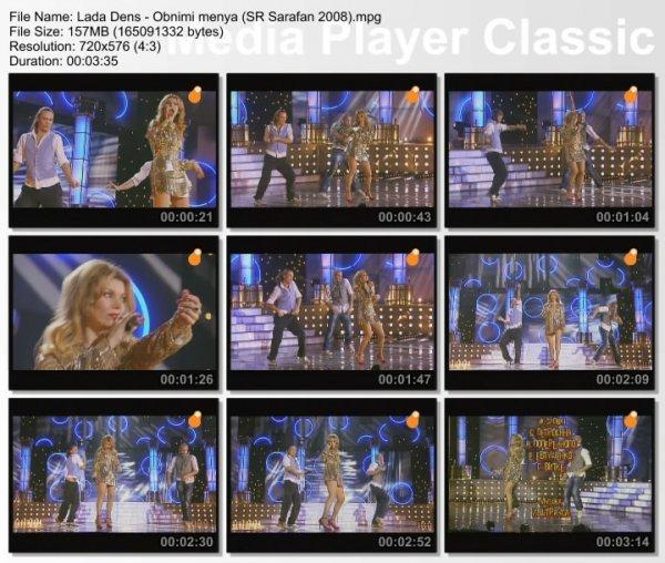 Лада Дэнс - Обними Меня (Live, Смеяться Разрешается, 2008)