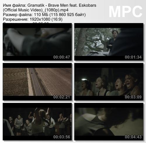 Gramatik feat. Eskobars - Brave Men