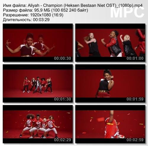 Aliyah - Champion (Heksen Bestaan Niet OST)