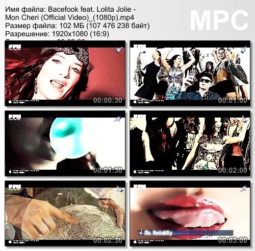 Bacefook feat. Lolita Jolie - Mon Cheri