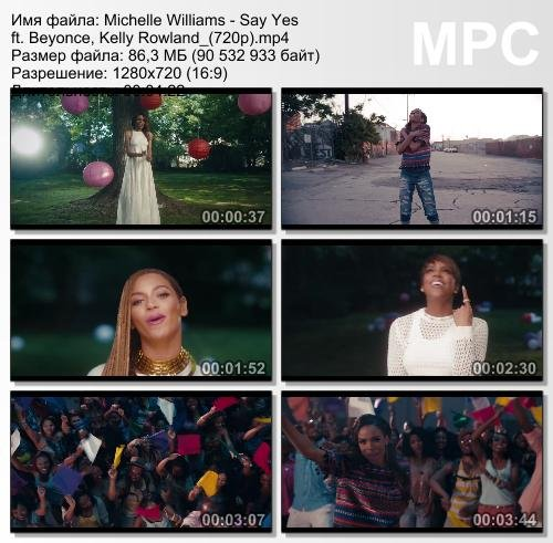 Michelle Williams ft. Beyonce, Kelly Rowland - Say Yes
