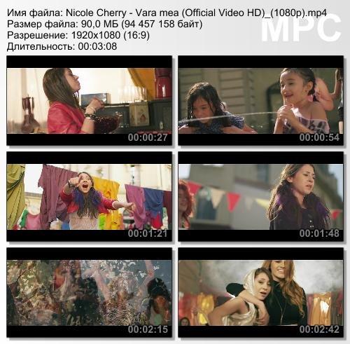 Nicole Cherry - Vara mea