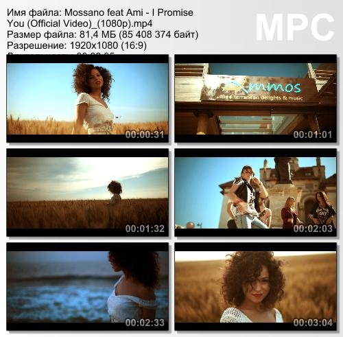 Mossano feat. Ami - I Promise You