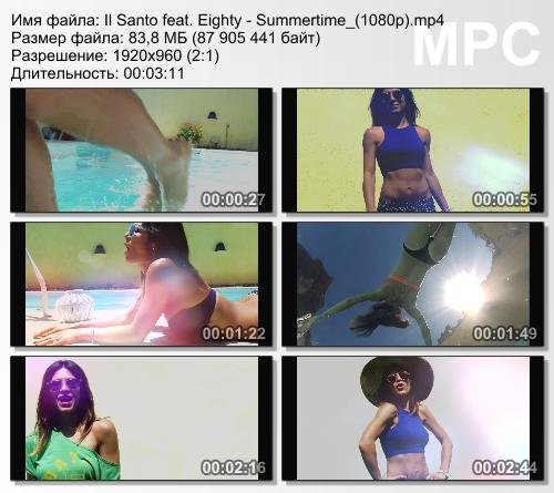 Il Santo feat. Eighty - Summertime