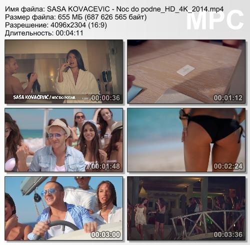 Sasa Kovacevic - Noc do podne