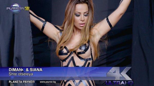 Димана и Сиана - Ще оцелея (Ultra HD 4K)