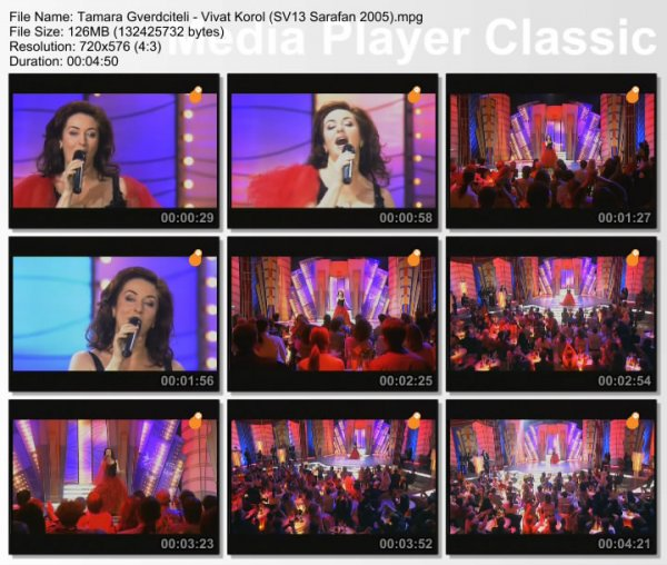 Тамара Гвердцители - Виват, Король (Live, Субботний Вечер, 2005)