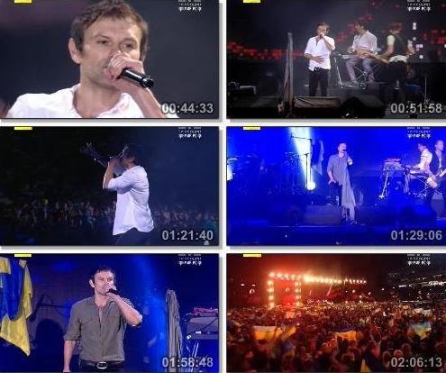Океан Эльзы - Концерт Арена Львов ( День Незалежности 24 августа )