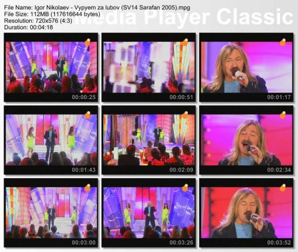 Игорь Николаев - Выпьем За Любовь (Live, Субботний Вечер, 2005)