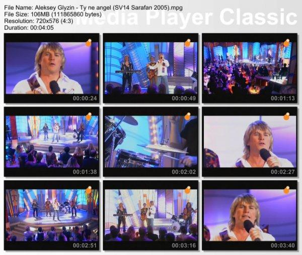 Алексей Глызин - Ты Не Ангел (Live, Субботний Вечер, 2005)