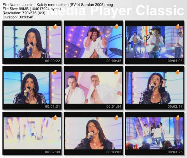 Жасмин - Как Ты Мне Нужен (Live, Субботний Вечер, 2005)