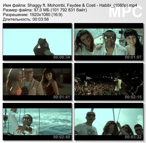 Shaggy ft. Mohombi, Faydee & Costi - Habibi (I Need Your Love)