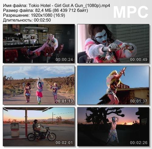 Tokio Hotel - Girl Got A Gun