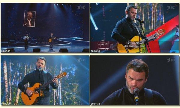 Евгений Дятлов - Я в весеннем лесу (Live, Фестиваль бардовской  песни 2014)
