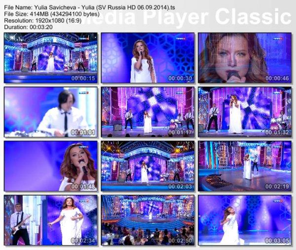 Юлия Савичева - Юлия (Live, Субботний Вечер, 2014)