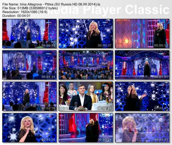 Ирина Аллегрова - Птица (Live, Субботний Вечер, 2014)