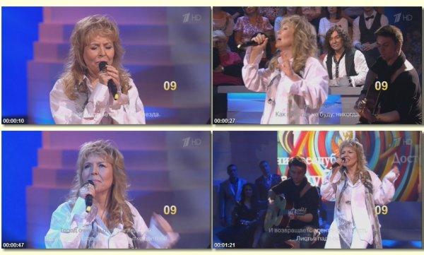 Ольга Кормухина - Там, в сентябре  ( Live, Достояние Республики 2014)