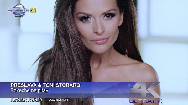 Преслава и Тони Стораро - Повече не питай