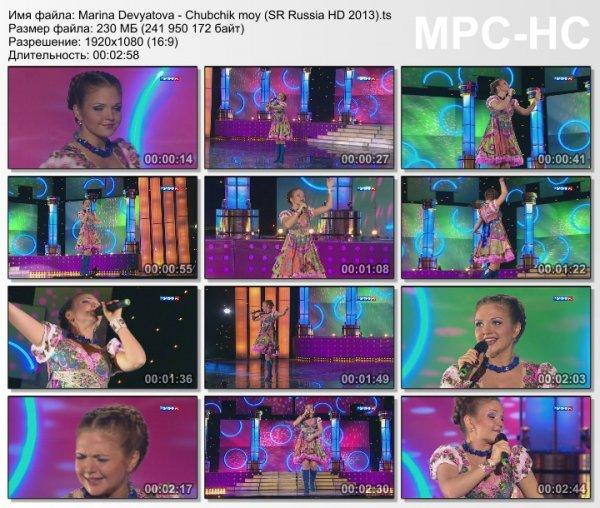 Марина Девятова - Чубчик Мой (Live, Смеяться Разрешается, 2013)