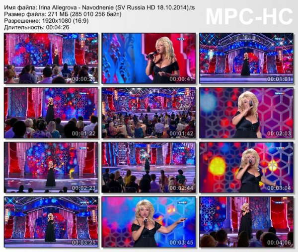 Ирина Аллегрова - Наводнение (Live, Субботний Вечер, 2014)