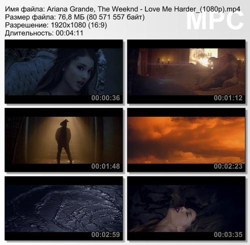Ariana Grande & The Weeknd - Love Me Harder