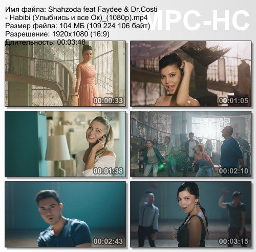 Shahzoda feat. Faydee & Dr.Costi - Habibi (Улыбнись и все Ок)