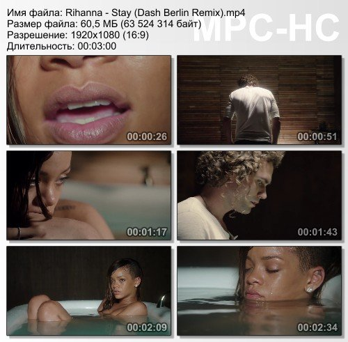 Rihanna - Stay (Dash Berlin Remix)