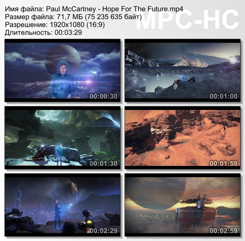Paul McCartney - Hope For The Future (Destiny OST)