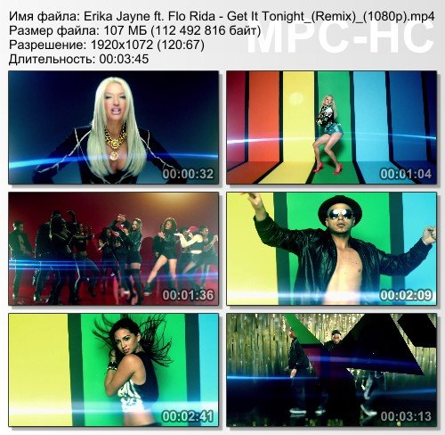 Erika Jayne ft. Flo Rida - Get It Tonight (Remix)