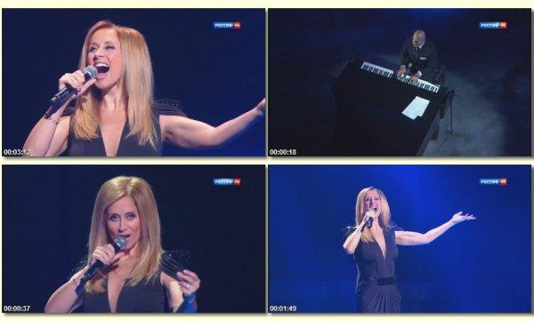 Lara Fabian - Always (Live, Юбилейный концерт Игоря Крутого 2014)