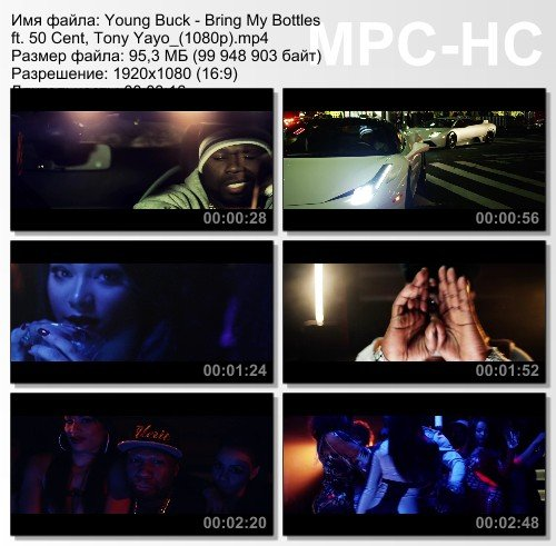 Young Buck ft. 50 Cent, Tony Yayo - Bring My Bottles (Full HD 1080p)